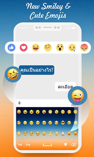 thai color keyboard 2019: thai language screenshot 2