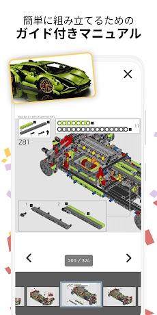 レゴ® 組み立て説明書 – デジタル組み立て資料のおすすめ画像2