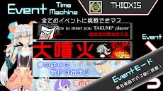 【音ゲー】TAKUMI³ (タクミキュービック)のおすすめ画像2