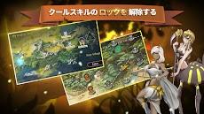ロストリング - ファンタジーマッチ3パズル RPGゲームのおすすめ画像2