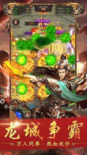 Idle Legendary King-immortal destiny online game 1.3.3 screenshots 4
