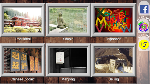 Mahjong Mah Jongg Set 2020.11.26 screenshots 1