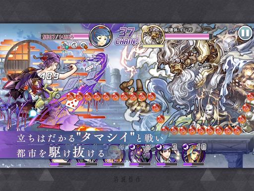 u6d88u6ec5u90fdu5e02 7.3.2 screenshots 19