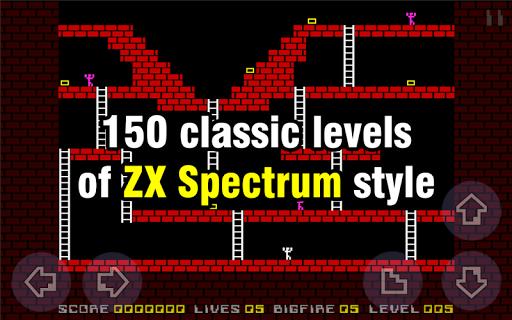 ZXRunner  screenshots 15