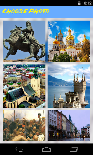 Ukraine Jigsaw Puzzle For PC Windows (7, 8, 10, 10X) & Mac Computer Image Number- 6