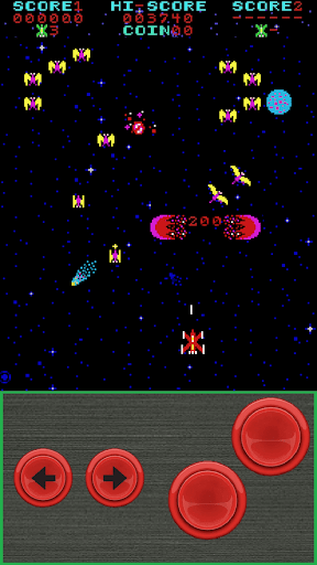 Phoenix Retro Arcade  screenshots 1