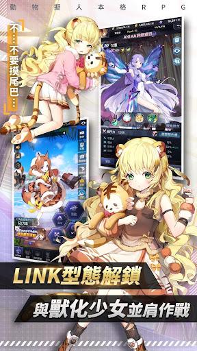 u91ceu751fu5c11u5973 apkpoly screenshots 8