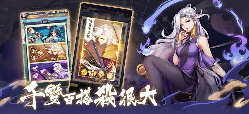 u5e7bu9748u4e4bu5951  screenshots 6