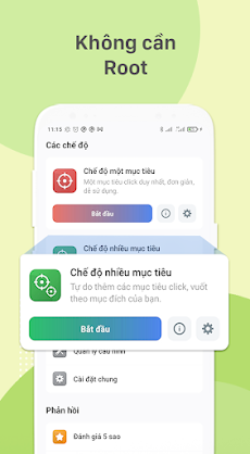 Auto Click - Tự động click, tự động vuốtのおすすめ画像1