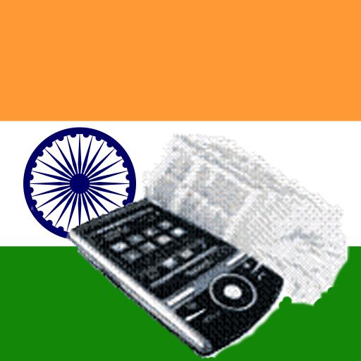 nem egy nem tech jelentését hindi)