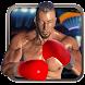 リアルな3Dボクシングパンチ