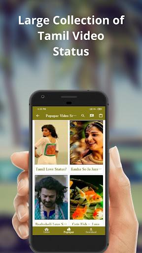 tamil video status - tamil love video status screenshot 2