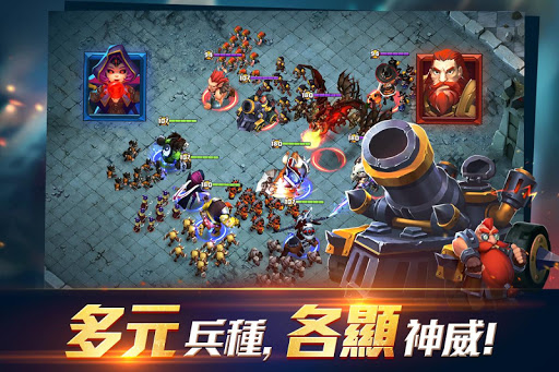 Clash of Lords 2: u9818u4e3bu4e4bu62302 1.0.356 screenshots 11