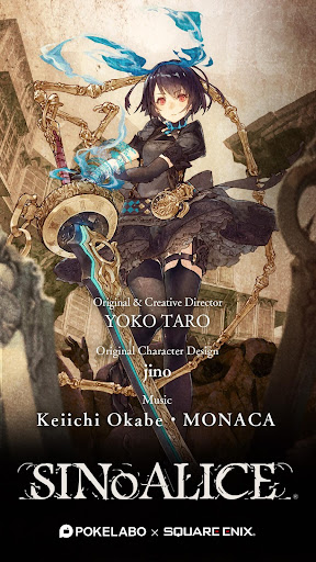 SINoALICE filehippodl screenshot 1