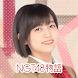 NGT48物語