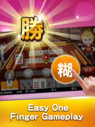 u9ebbu96c0 u795eu4f86u4e5fu9ebbu96c0 (Hong Kong Mahjong) Apkfinish screenshots 12