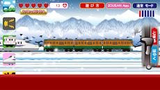 電車でカンカンのおすすめ画像4