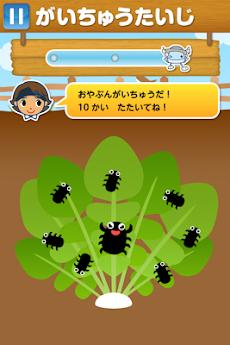 やさいをつくろう  帝塚山学院幼稚園×ワオっち!のおすすめ画像3