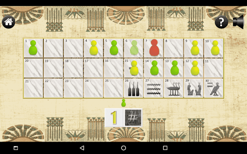 Egyptian Senet Screenshot