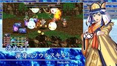 [Premium] RPG ゴーストシンクのおすすめ画像4