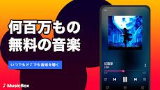MusicBox - FM Music,ミュージックFM,無料ダウンロードのおすすめ画像2