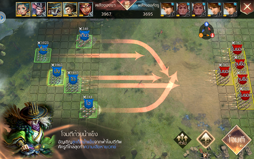 GIGA Three Kingdoms : ฮีโร่ Rise Kingdom screenshots 3