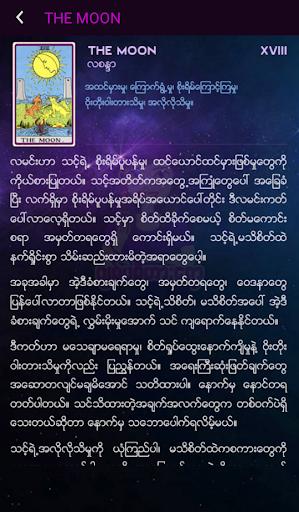 Gypsy Tarot Myanmar 1.1.0 Screenshots 5