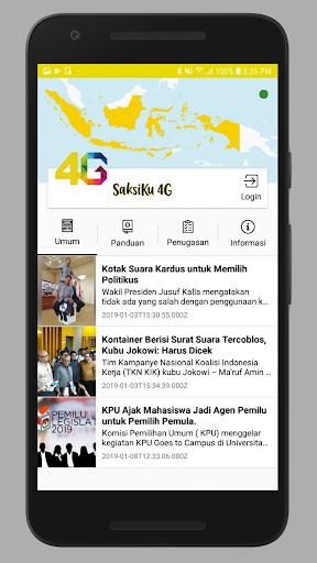 saksiku 4g screenshot 2