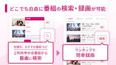 MY J:COMのおすすめ画像1
