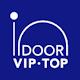 VIP・TOPグループ