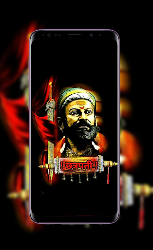 shivaji maharaj hd wallpaper : image screenshot 1