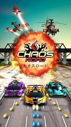 CHAOS ROAD - カオスロードのおすすめ画像5