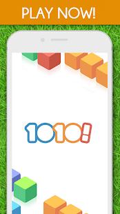 1010!塊益智遊戲