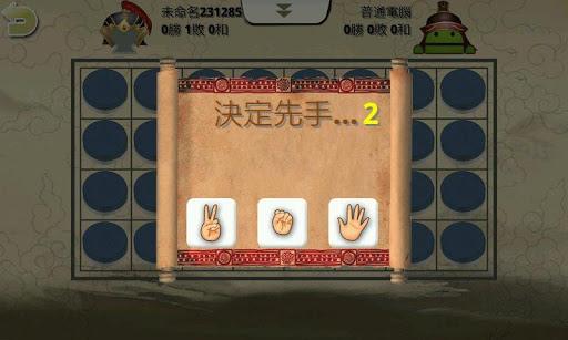 u6697u68cb2  screenshots 7