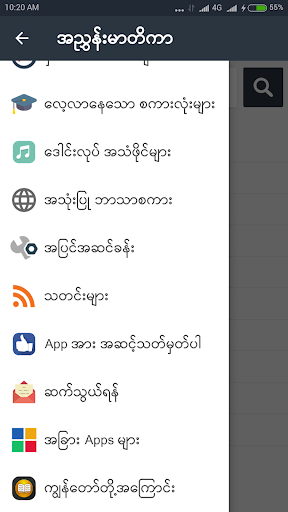 Shwebook Dictionary Pro  Screenshots 3