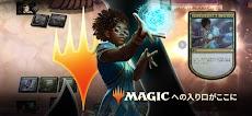 マジック:ザ・ギャザリング アリーナのおすすめ画像1