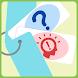 ワークドリル 英単語アプリ - Androidアプリ