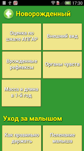 u041cu0430u043cu0438u043du0430 u043au043du0438u0433u0430 1.3 Screenshots 2