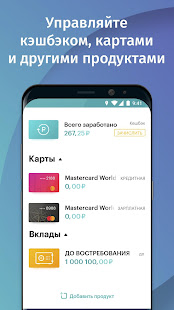 Скриншот