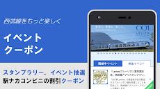 西武線アプリ【公式】運行情報・列車位置情報・車両情報のおすすめ画像4