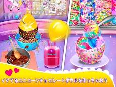 ユニコーンシェフのお料理ゲームのおすすめ画像2