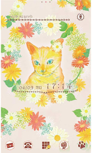 Cute Wallpaper-Cat in Flowers- For PC Windows (7, 8, 10, 10X) & Mac Computer Image Number- 5