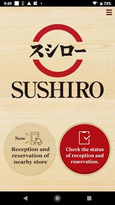 Singapore SUSHIROのおすすめ画像1