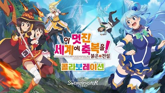 소드마스터 스토리 Mod Apk (Sword Master Story) [Weak Enemy] 1