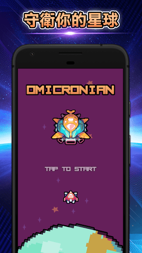 Omicronian screenshot 4