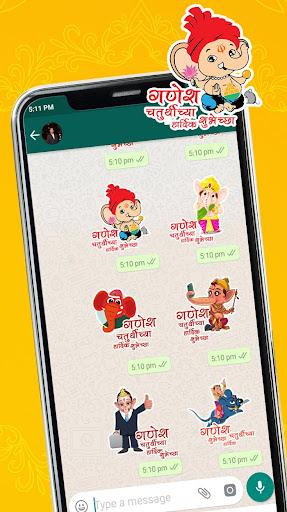 ganpati stickers 2019 screenshot 2