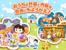モグ 〜ピグのアバターでお料理ゲーム♪〜のおすすめ画像3