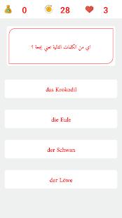 Comprehensive German language.