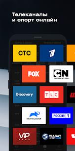 more.tv – ТВ, фильмы и сериалы онлайн 4