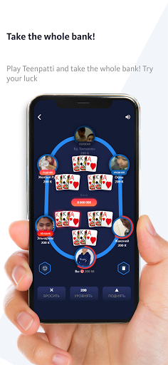 Teen Patti -  3 Patti  ( Rummy ) 1.0.3 1